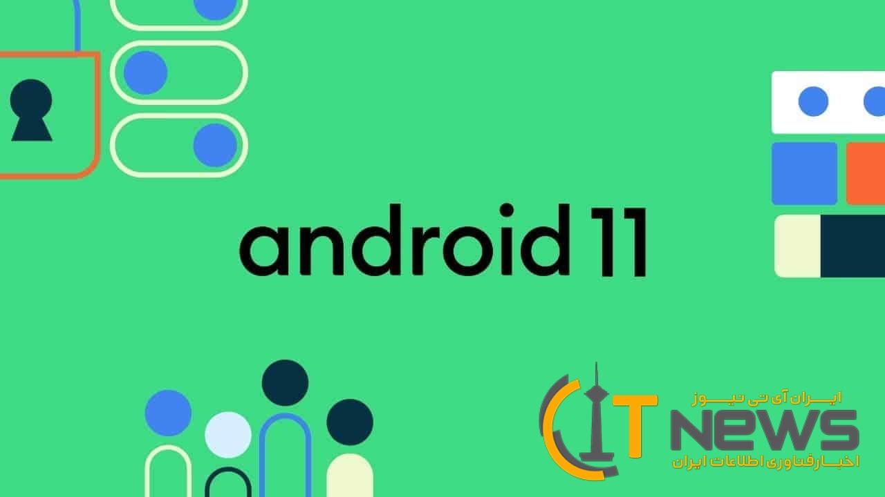 کدام تلفن های هوشمند اندروید 11 را دریافت میکنند؟