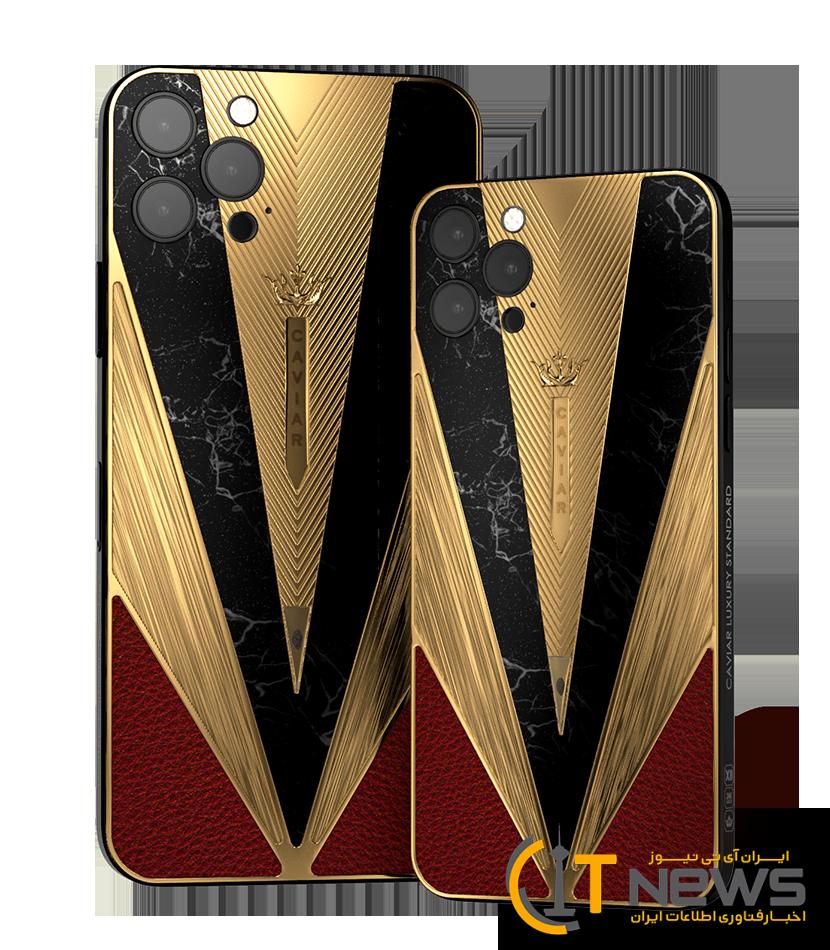 iPhone12 Warrior Legioner mpage22