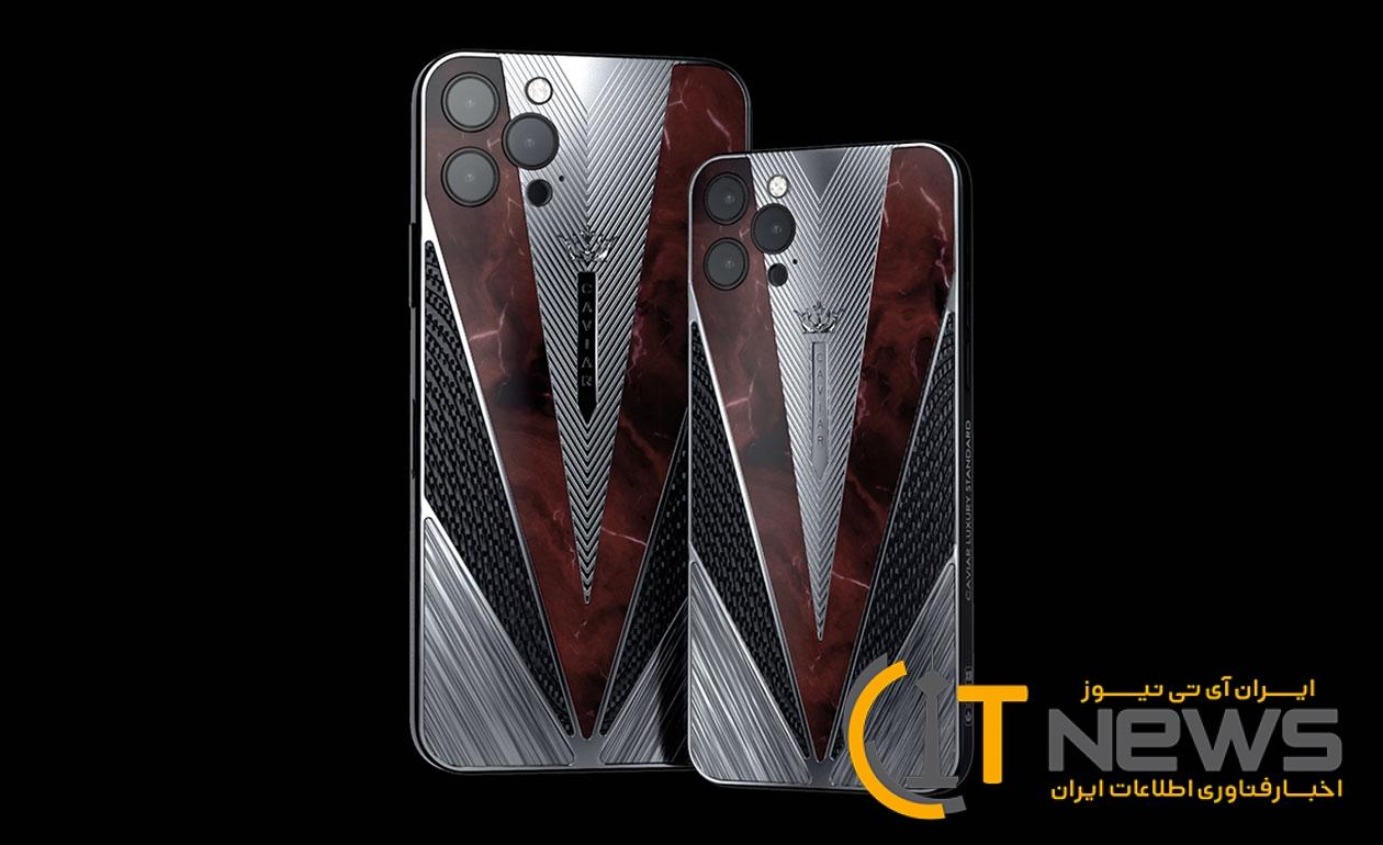 iPhone12 Warrior Samurai 1112