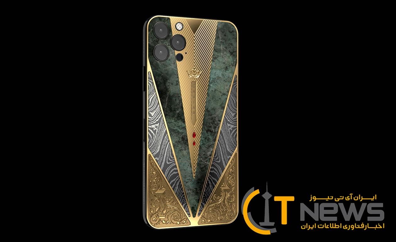 iPhone12 Warrior Zulfikar 112
