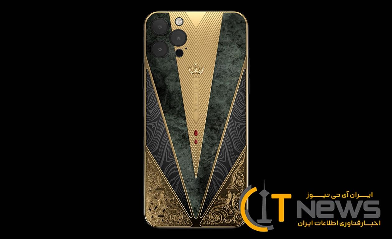 iPhone12 Warrior Zulfikar 212