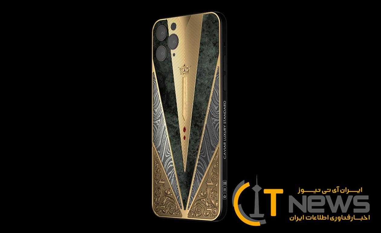 iPhone12 Warrior Zulfikar 312