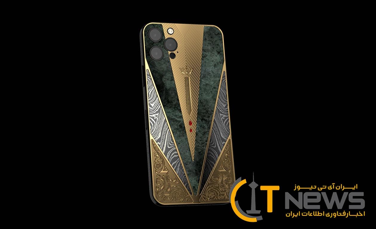 iPhone12 Warrior Zulfikar 612