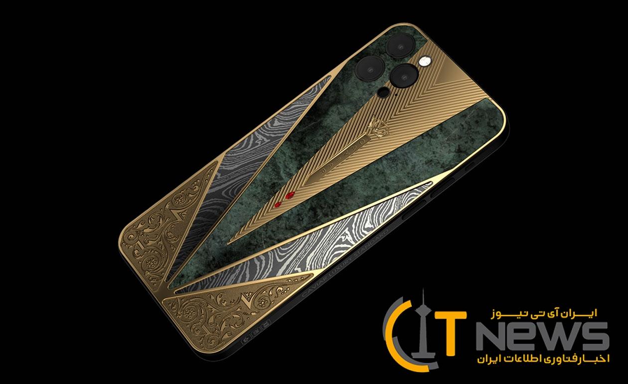 iPhone12 Warrior Zulfikar 712