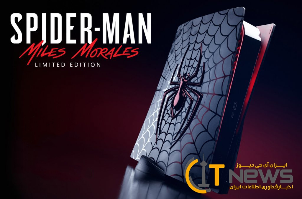 playstation 5 spider man limited edition console 1024x676 1